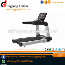 2017 New wnq treadmill china with CE certificate