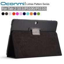 High Quality Litchi PU Leather Smart Case Cover Skin Stand For Samsung Galaxy Tab 2 10.1 P5100 P5110 P7510