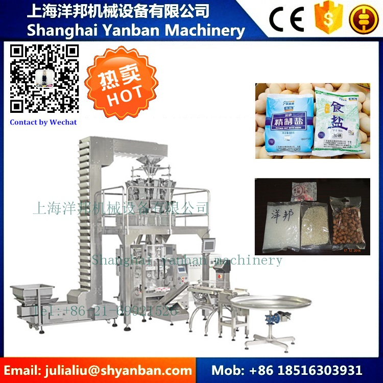 Granule/Sugar/Salt/Rice/Peanuts packing machine