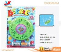 Flying Bubble Disk,Plastic Frisbee With Flying Bubble Game Maze Bubble Toys