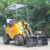 Cheap mini excavator loader backhoe avant loader for sale uk
