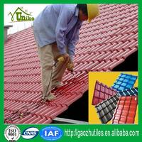 mix color uv-protected new style popular asa covered roof tile for house