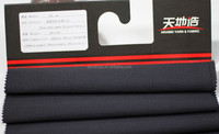 Flame Resistant aramid fabric/EN11612, NFPA2112 tested/used for workwear, fire fighter
