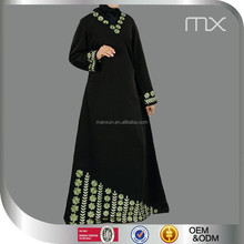 Designer Embroidery Women Burqa Kaftan Designs In Pakistan Long Abaya Moroccan Islamic Women Clothing