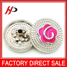 Luxurious school uniform style silver plating 15mm diameter metal jeans tack button for ladies coats