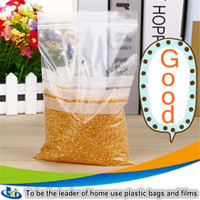 Home storage closable sandwich bag plastic zipper bag plastic bags for rice packaging