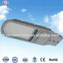 LED street light frame housing shell,aluminum die casting,80W,China alibaba supplier