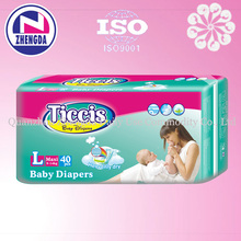 high absorption soft breathable disposable sleepy baby diaper/baby diaper sheet in turkey