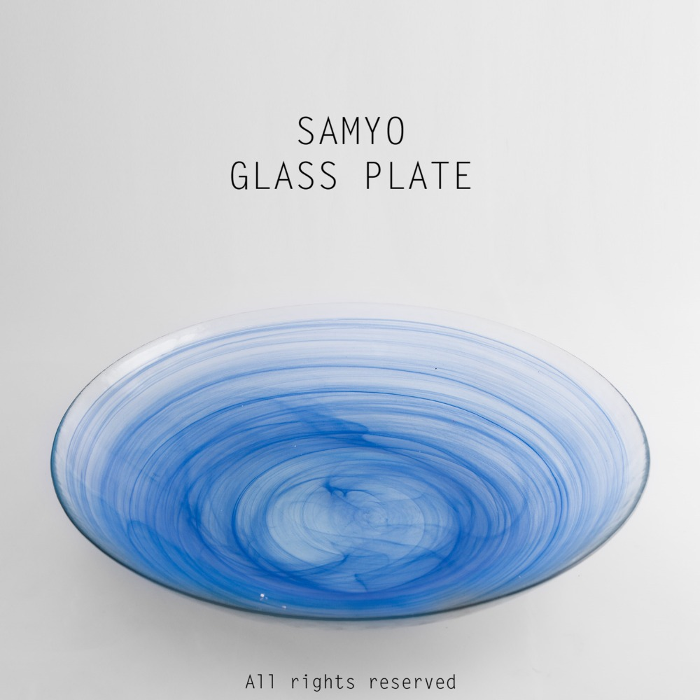 samyo clear glass charger plate with blue clouds wire decoration