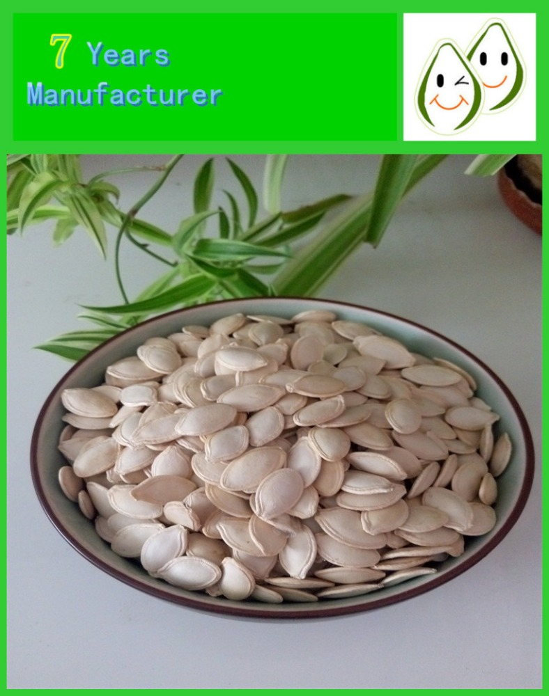 Best Quality Shine skin Pumpkin seeds