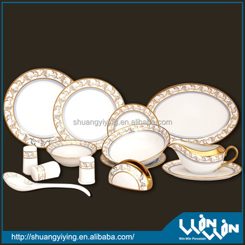 dish set gold design wwd-130121