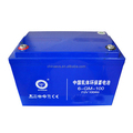 Non Pollution Silicone Battery Working Temperature -40 - +60 degrees Celsius