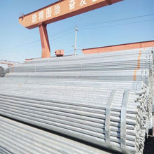 Good price Hot Dipped Galvanized Pipes (G. I Pipes) mill