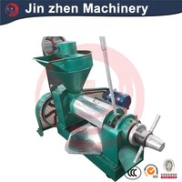 2016 New product palm oil mill machinery/18 months warranty mini rice bran oil for sale