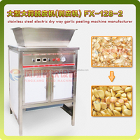 FX-128-2 Functional Good Effect Garlic / Shallot Skin Removing Machine(Skype:fengxiang@outlook.com)
