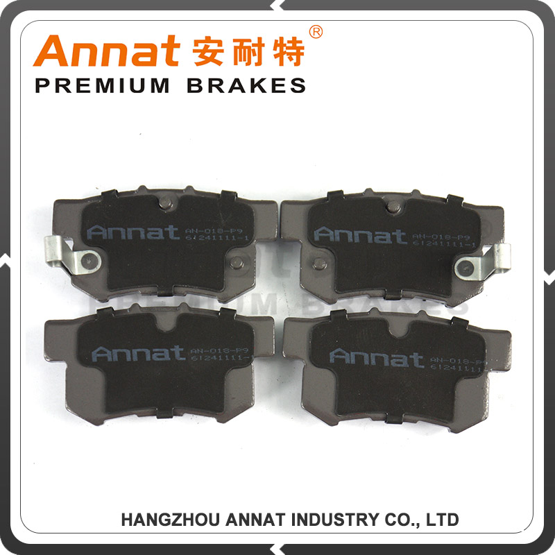Replacement disc brake pad set for Volvo V40 auto parts