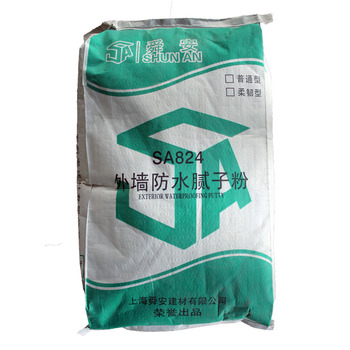 Exterior Wall Putty Powder Best Price