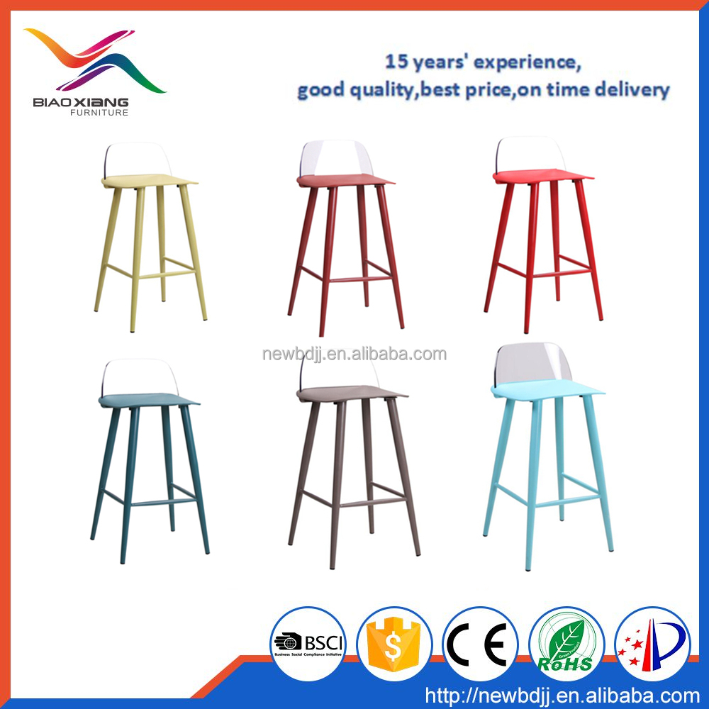 2016 Fashionable Plastic Bar Stool with Feet Rest