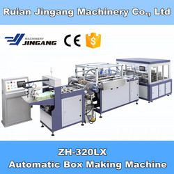 ZH-320LX Automatic Box Making Machine Production Line -JINGANG MACHINERY