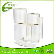 2014 new micron polypropylene film for paper lamination