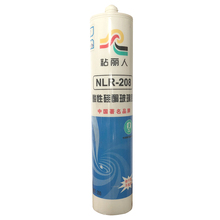 Waterproof adhesive sealant resilient silicone sealant curtain walls