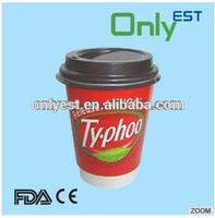 2016 Hot Sale 12oz embossed ripple wall paper cup for tea/coffee/soda