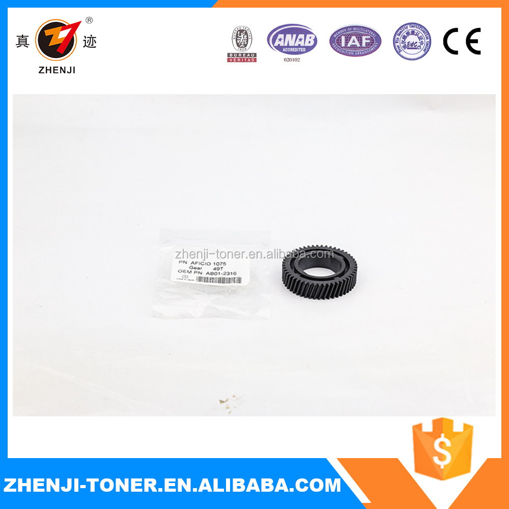 Favorable price Copier Parts AF1075 Gear 49T