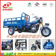 KAVAKI sale cargo tricycle for bajaj three wheeler price