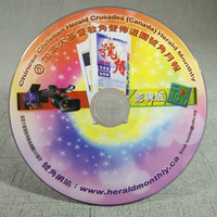 Factory Price Professional CD DVD Disc Replication Service With Packaging Solutions