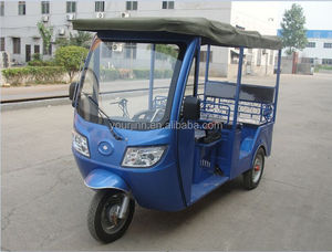 CNG 3 wheel auto e rickshaw/tricycle/tuk tuk for passager