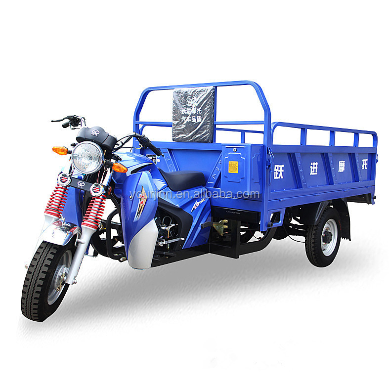 3 wheel transport vehicles from china