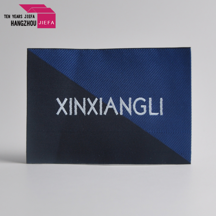 Custom cheap damask woven clothing label for woven labels clothing