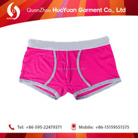 Huoyuan sexy hot sexi phto mens underwear penis /men's seamless heated long johns