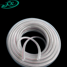 Industrial flexible pvc steel wire reinforced hose/stainless steel corrugated hose for water