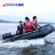 Hider aluminum floor fast passenger ferry luxury boat inflatable kayak