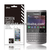 Bubble Free screen protector for Blackberry porsche design oem/odm (Anti-Glare)