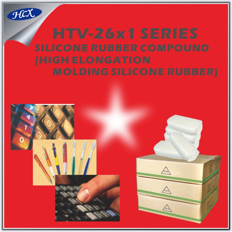 HTV solid silicone rubber mixed compound with high elongation silicone rubber extrusion molding rubber