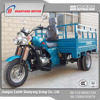 2016 chinese popular new style double rear wheel cargo three wheel motorcycle