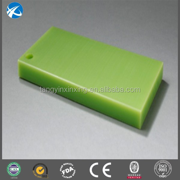 HDPE plastic UHMWPE polyethylene custom made sheet/board/part