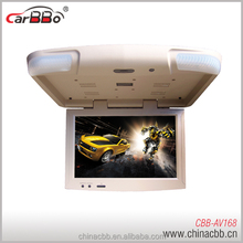 "15.4 "" TET LCD car and bus roof mounted DVD player with USB/SD/FM/IR"