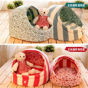 Pet Products Kangaroo Mom Upgraded Animal Series Winter Cotton Doghouse Dog House