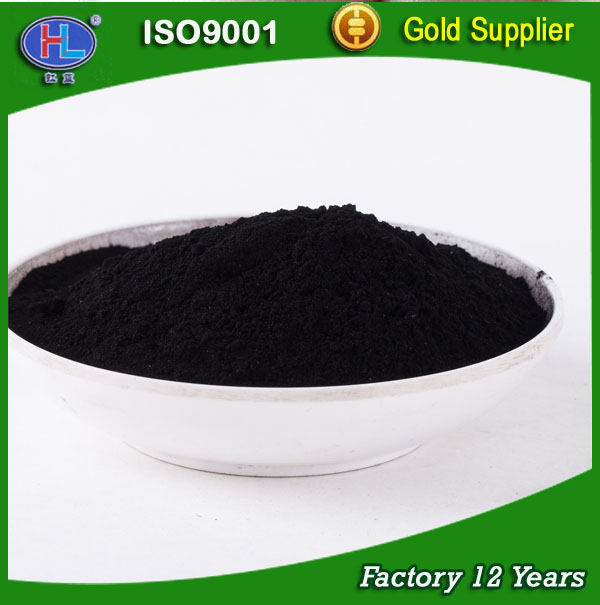 Coconut Shell Based Powder Activated Carbon/Charcoal for Gas mask