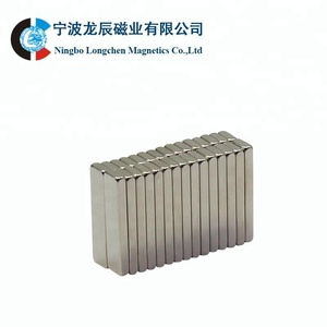 N35 20X5X2mm small bar rare earth neodymium magnets for sale