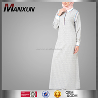 2016 Silk Route Islamic Clothing Abaya Jilbab Islamic Design Grey Checked Jilbab