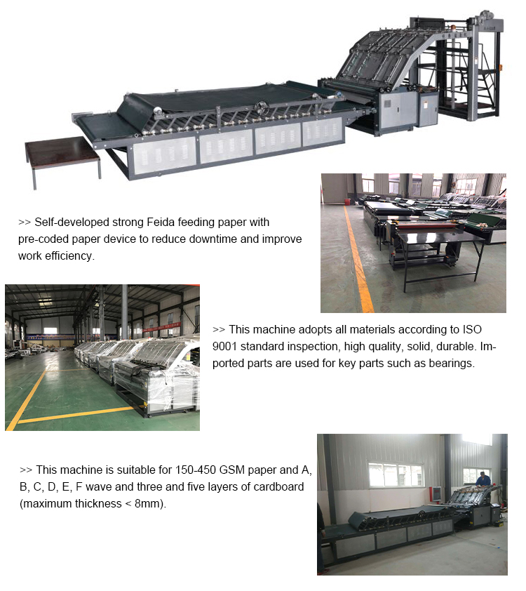 corrugated carton box laminating machine paperboard laminating machine