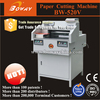 Boway 520mm Electric Programmed photo cutting machine