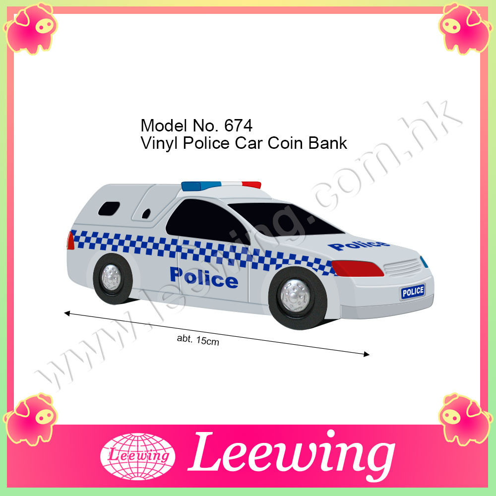 Music and Sound Coin Box Police Car
