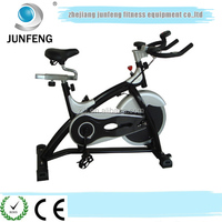 fitness bike.,new balance exercise equipment