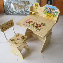 BZshengao S19-Bear kids furniture study table and chairs