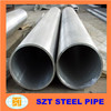 stainless steel pipe /schedule 80 pipe/stainless steel sheet 304/carbon frame